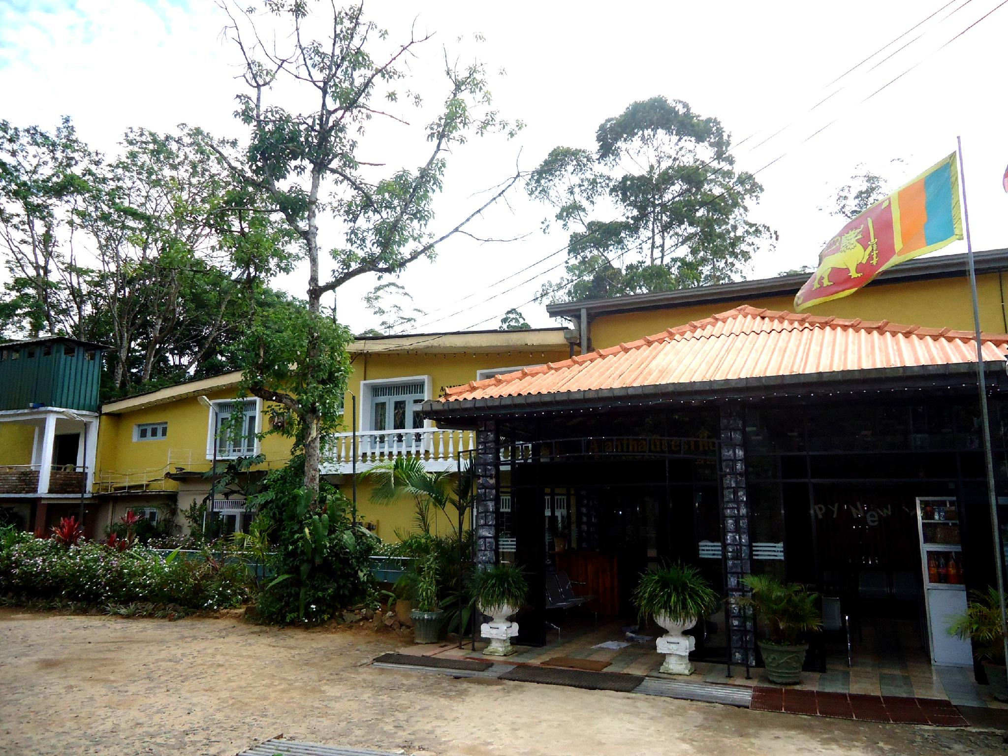 Promo 69 Off Ajantha Guest House Fruit Hill Park Road
