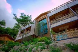 休閒Spa山谷度假村 For Rest Spa Valley Resort