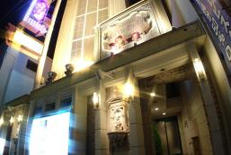 大阪La Vie En Soft酒店 - 限成人 Hotel Osaka La Vie En Soft-Adults Only