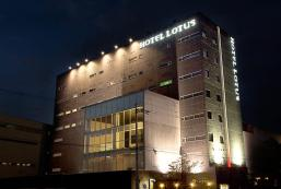 蓮花豐中情趣酒店 - 僅限成人 Hotel Lotus Toyonaka (Adult Only)