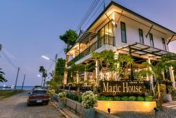 魔法屋度假村 Magic House Resort