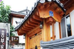 興甫家韓屋旅館 Heungbuga Hanok