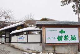 鶯宿溫泉偕樂苑酒店 Ohshuku Onsen Hotel Kairakuen