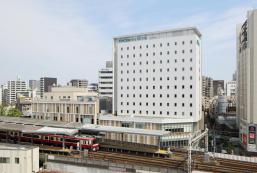 京急EX Inn京急川崎站前 KEIKYU EX INN Keikyu Kawasaki-Station