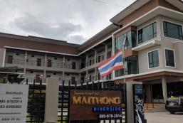 美頌河濱酒店 Maithong Riverside
