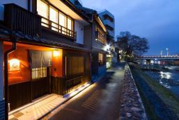 京家鴨川五條私人別墅 Kyotoya Kamogawa Gojo Private Villa