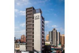 樂頤飯店-蘆洲台北 Lacle Hotel Taipei