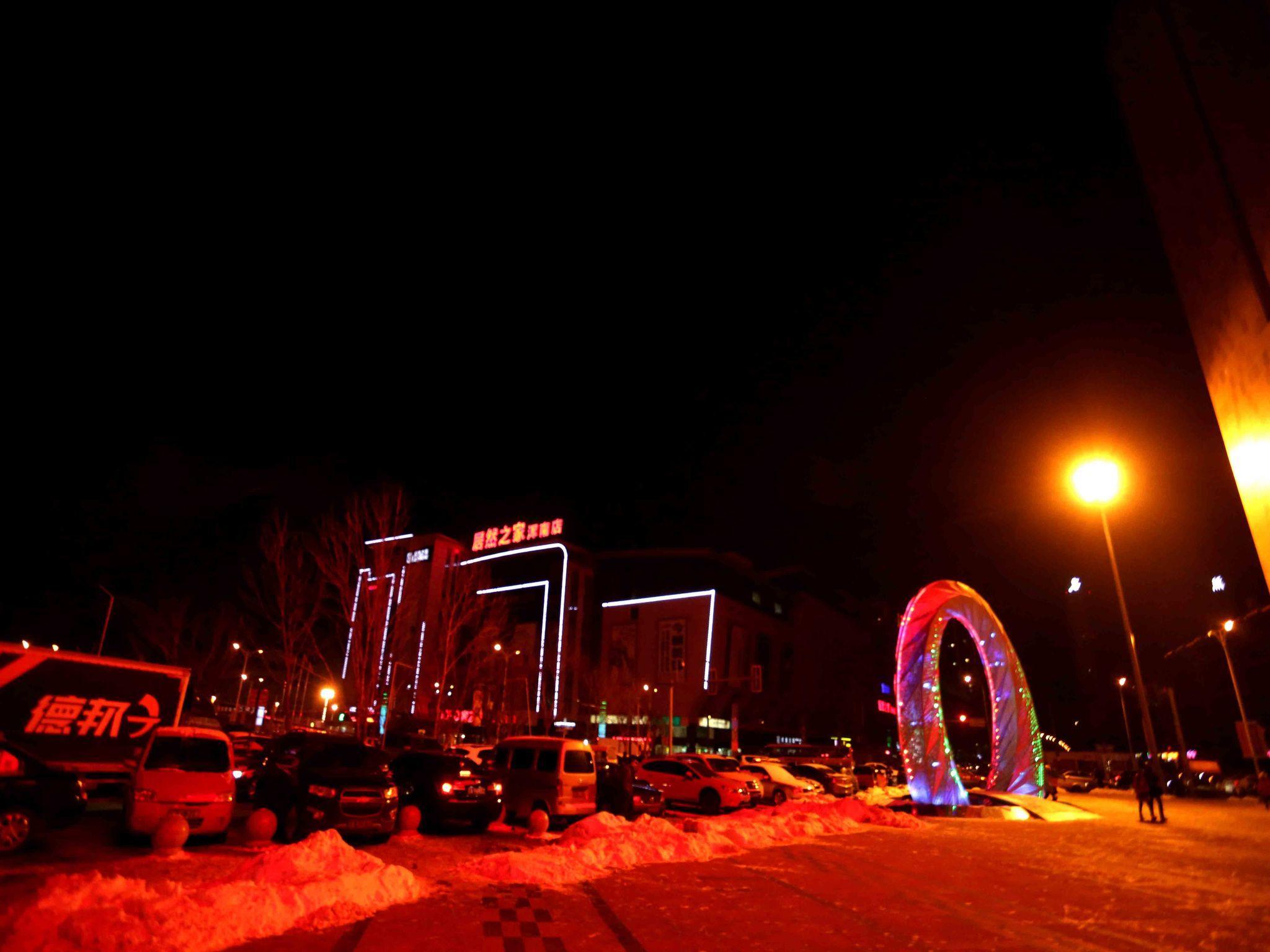 Shenyang Jinhui Meiyu Hotel Olympic Sports Wanda Branch