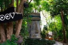 木府花園旅舍 MOOV Inn Garden