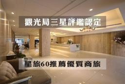 高雄都會商旅 Hotel Metropolitan Kaohsiung