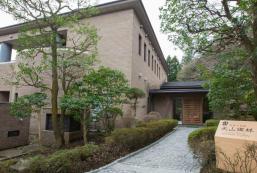 箱根小涌園美山楓林旅館 Hakone Kowakien Miyamafurin
