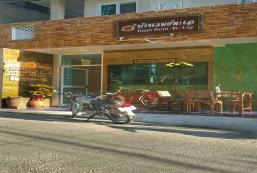 班羅姆塔雷酒店 Baanromta-lay