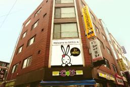 首爾蠶室24旅館 24 Guesthouse Seoul Jamsil