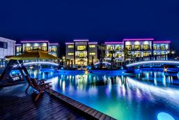 水之花園度假村 Water Garden Resort