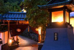 別府溫泉昭和園 Beppu Onsen Beppu Showaen