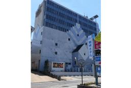 鶴崎酒店 Tsurusaki Hotel