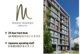 斯里拉查瑪德拉公寓 Madera Residence Sriracha
