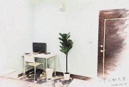 明光旅舍 Ming-Guang Hostel
