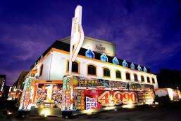 滋賀Allure酒店 - 限大人 Hotel Allure Shiga - Adult Only