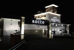奈良ROCCO酒店 - 限大人 Hotel ROCCO Nara - Adult Only