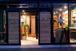 TONAGI旅館&咖啡廳 TONAGI Hostel & Cafe