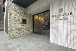 福岡蘭多住宅酒店附樓 Randor Residential Hotel Fukuoka Annex