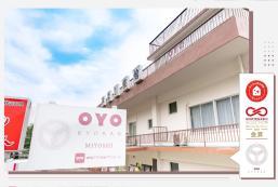 OYO-Miyoshi-小田原真鶴旅館 OYO Miyoshi Ryokan Odawara Manazuru