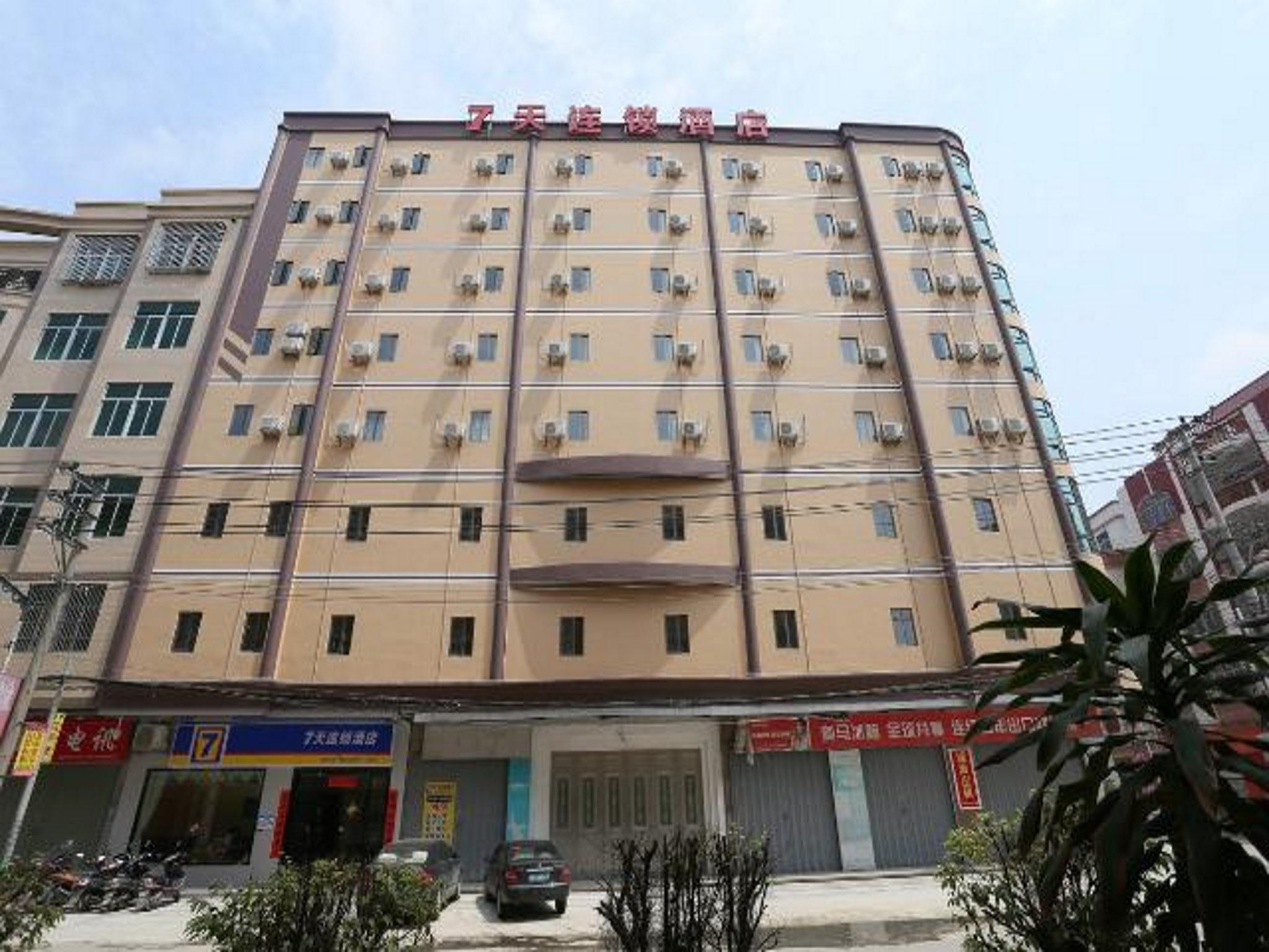Shantou Hotels Reservation