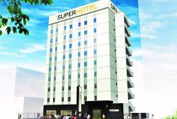 岡山東口超級酒店 Super Hotel Okayama-eki Higashiguchi