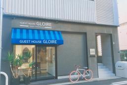 大阪榮耀旅館 Osaka Guesthouse Gloire