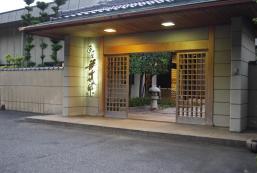 夢屋華筑紫旅館 Yumeya Hanatsukushi