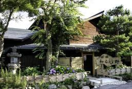 蕨野旅館 Ryokan Warabino