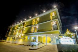 尤塔大廈酒店 Jutha Mansion