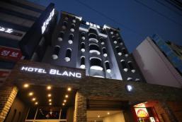 清州布蘭克酒店 Blanc Hotel Cheongju