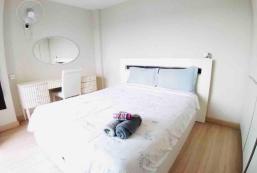 35平方米1臥室獨立屋 (廊曼國際機場) - 有1間私人浴室 Modern Cozy Living @ 5mins to IMPACT Arena #2