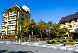 駒岳格蘭酒店 Komagatake Grand Hotel