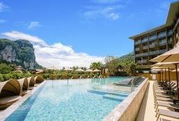 Centra - 盛泰樂喀比富帕諾度假村 Centra by Centara Phu Pano Resort Krabi