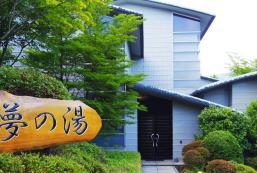 箱根溫泉強羅夢之湯旅館 Hakone Onsen Gora Yumenoyu