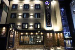 阿迪奧斯迷你旅館 adios minihotel guesthouse