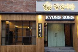 Kyungsung Yeokwan Kyungsung Yeokwan