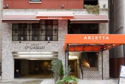 大阪Arietta酒店 Arietta Hotel Osaka