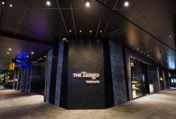 天閣酒店台中館 Tango Hotel TaiChung