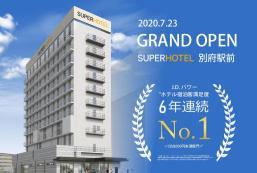 Super Hotel Beppu Ekimae Super Hotel Beppu Ekimae