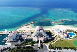 喜來登沖繩聖瑪莉娜海濱度假村 Sheraton Okinawa Sunmarina Resort