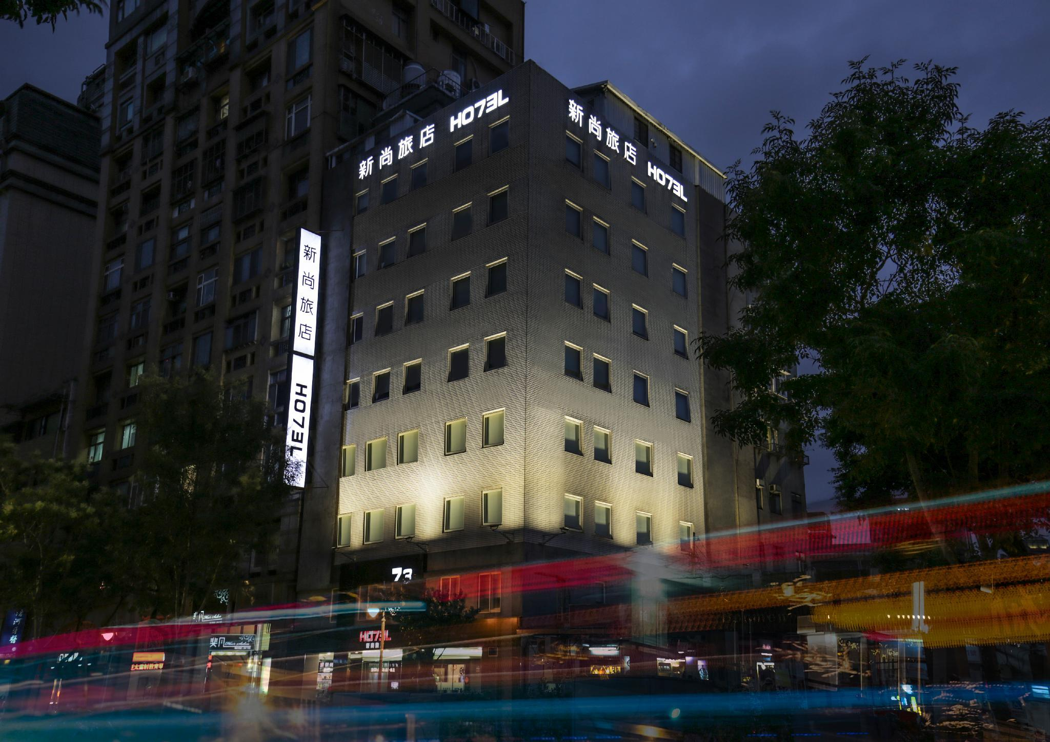 Hotel 73 Taipei Taiwan