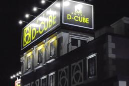 奈良D-CUBE酒店 - 限大人 Hotel D-CUBE Nara - Adult Only