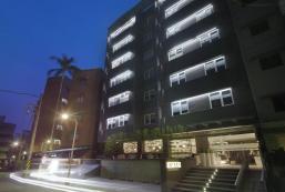 丹迪旅店 - 天母店 Dandy Hotel - Tianmu Branch