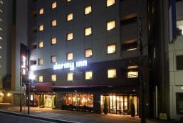 Dormy Inn酒店 - 廣島溫泉 Dormy Inn Hiroshima Hot Spring