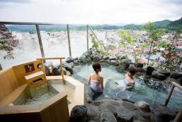 飛驒花里之湯高山櫻庵 Takayama Ouan Hotel