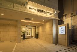 WBF酒店 - 淀屋橋南 Hotel WBF Yodoyabashi-Minami